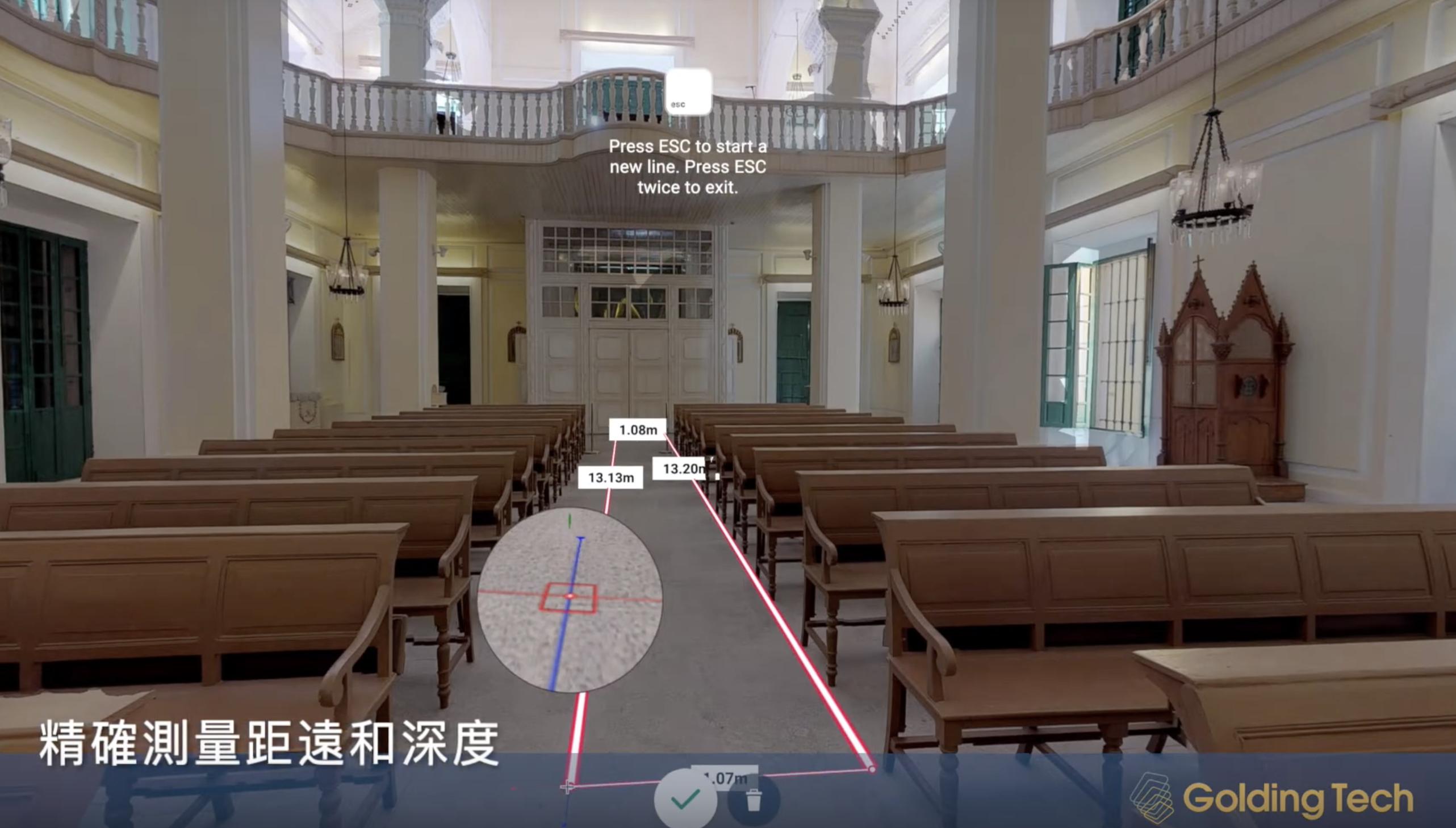 精確測量距遠和深度,VR360 解決建築施工驗收