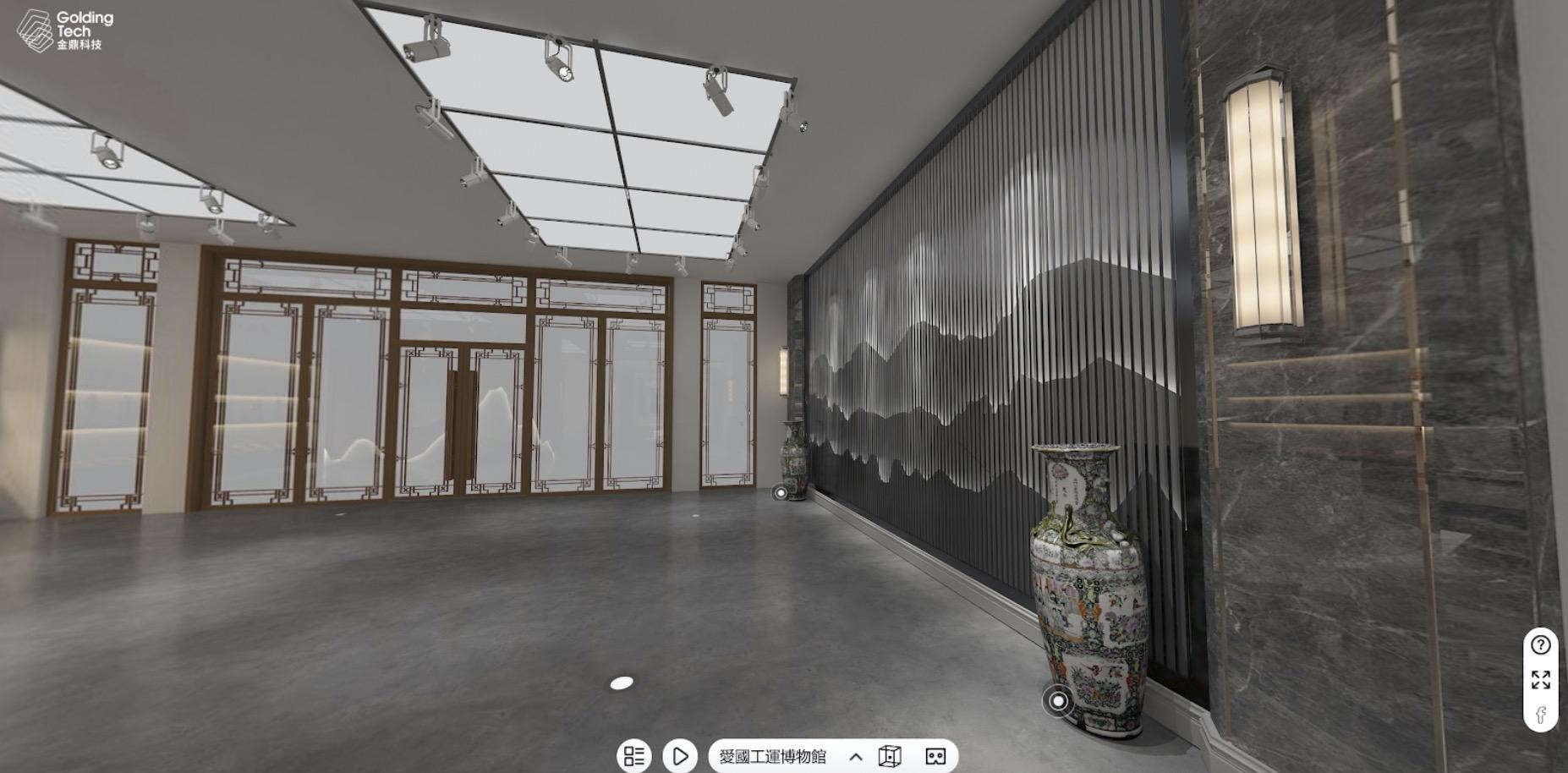 澳門工聯|愛國工運展|首場線上虛擬展覽